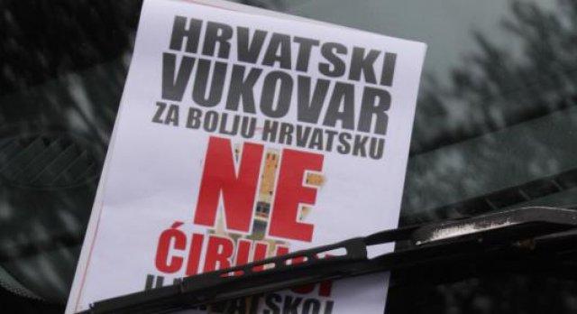 izadite-izbore-neka-vukovar-ostane-hrvatski-grad-slika-1045130