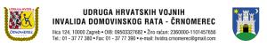 UHVIDR-ČRNOMERAC